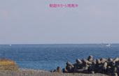 070119_06minamikouoki_01