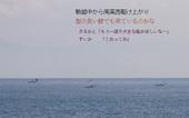 070119_07komagoehigasi_01