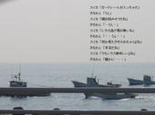 070323_08kunou_sirasusen_1