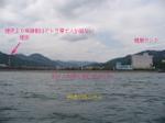 070521_okisugawa_nisi