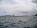 070521_okisugawa_nisi_oki_no_meyasu_1