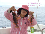 070625komagoeoki_chouka_1