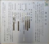 20061225_mihotoudai_01