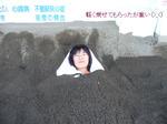 071015_024sunaburo