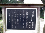090216_koyasu_bun