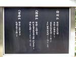 090216_sanja_bun