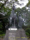 20101019_kazutoyotuma