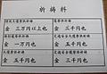 120116_hattasan_05