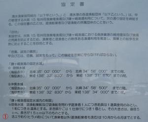 1209_kyoutei_01_3