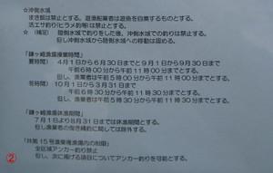 1209_kyoutei_02_2