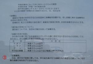 1209_kyoutei_03_2